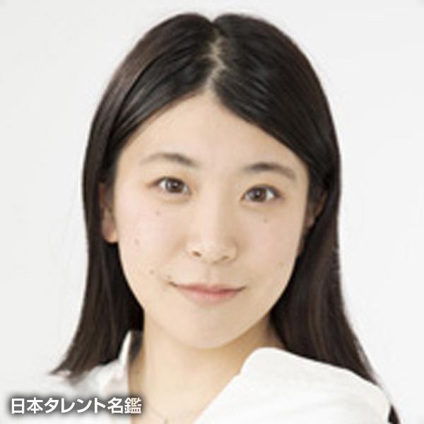 森田 咲子