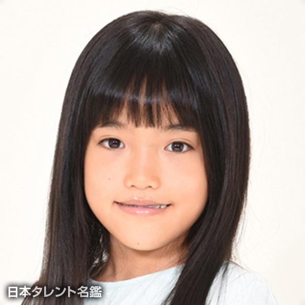 須藤 茉咲