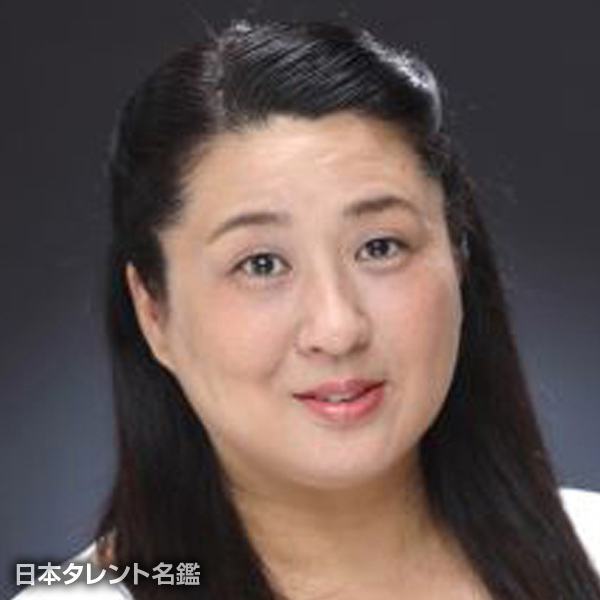 亀井 妙子