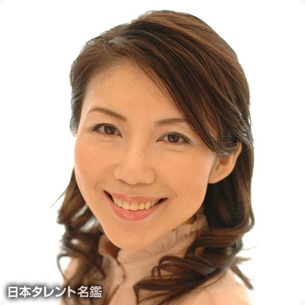 藤田 章子