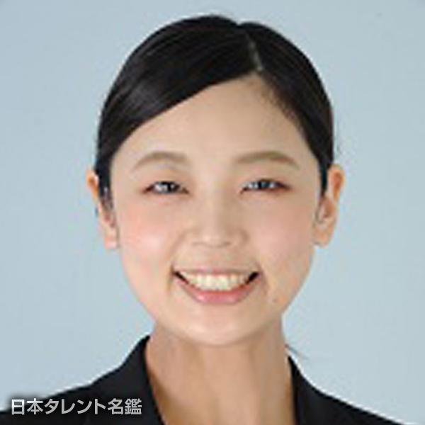 内田 遥香