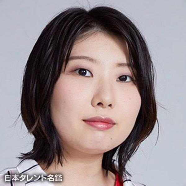 横田 優香