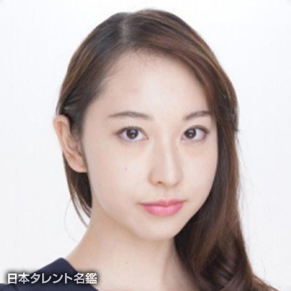 田中麻奈未