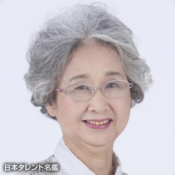 上山 弘子