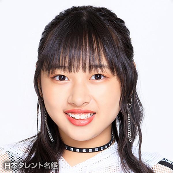 太田 遥香
