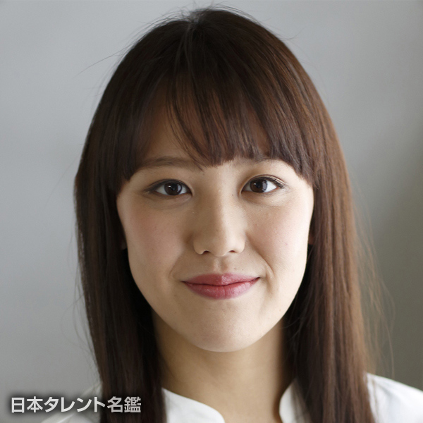 塚瀬 香名子