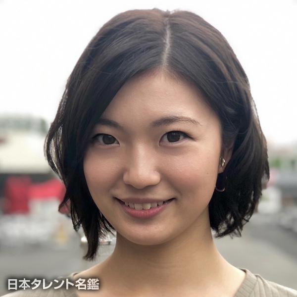 後藤 智香