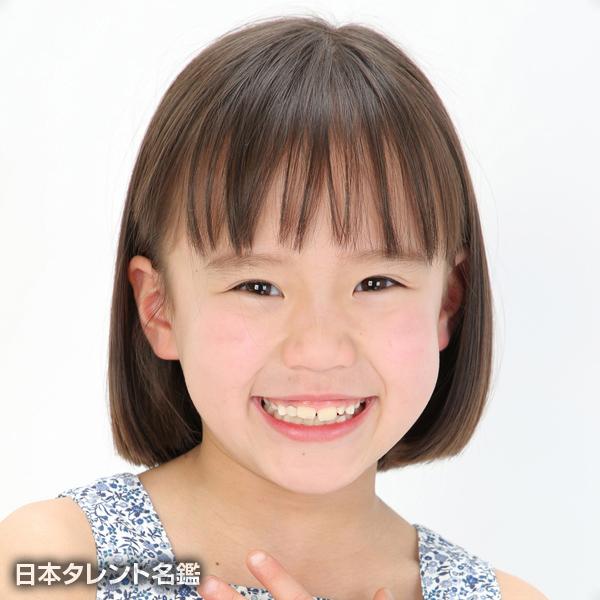 田中 陽彩