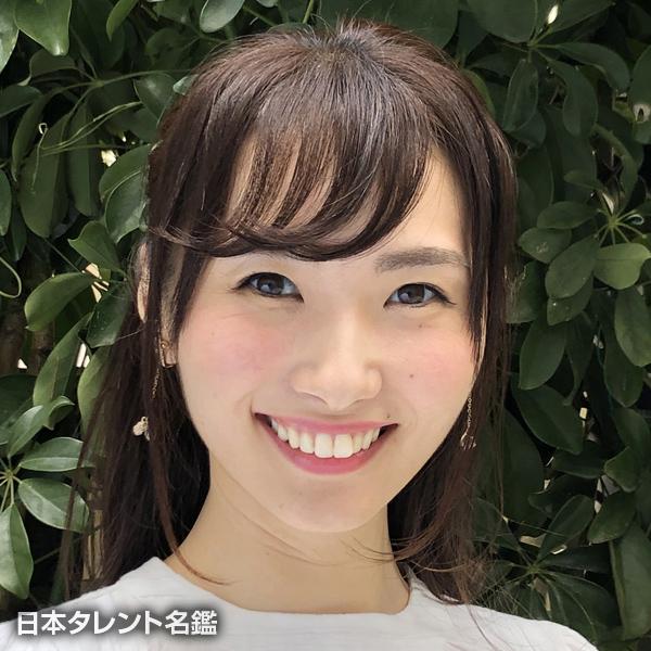 渡邊 茉依子