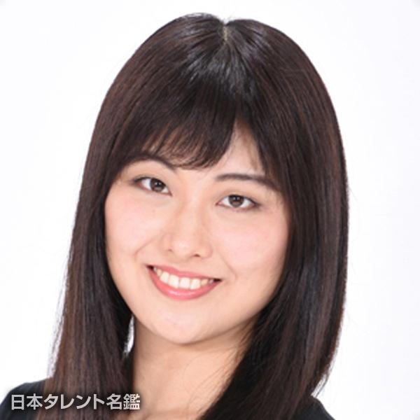 山田 久恵