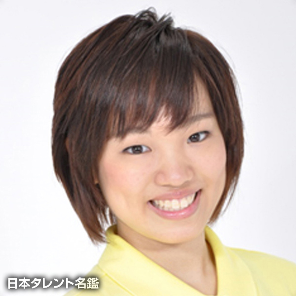 塩田 珠理
