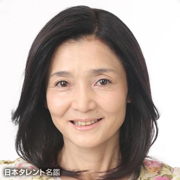 高橋 美津子