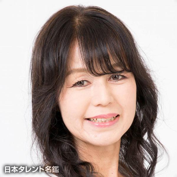 小倉 純子