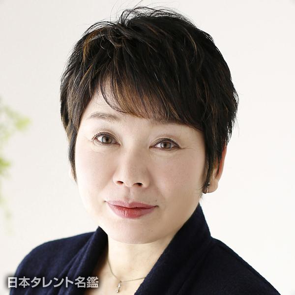 森脇 京子