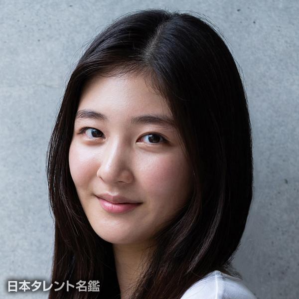 内海 誠子