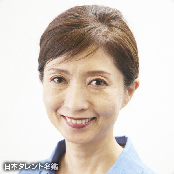 藤沢 美由紀