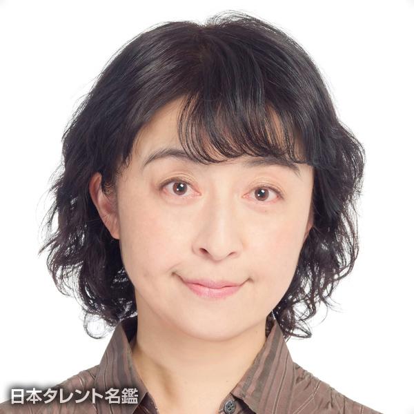 森嶋 けいこ