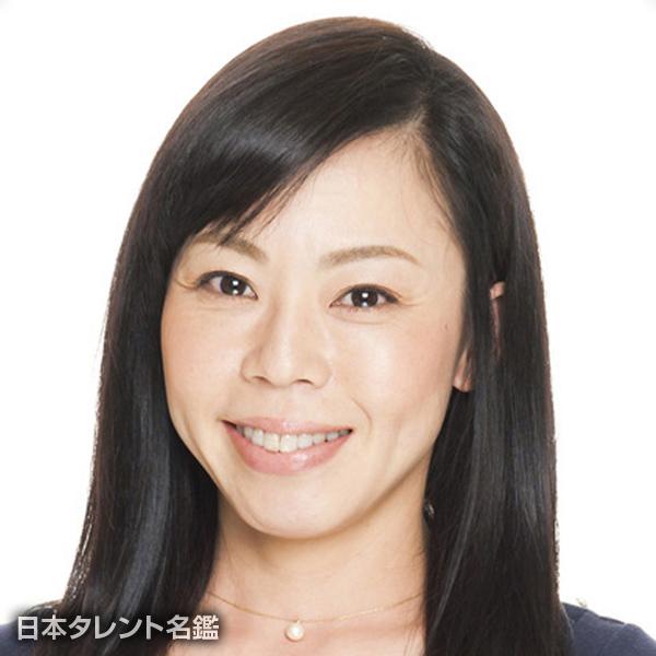 岡崎 美知子