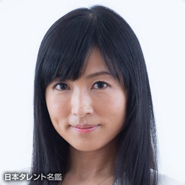 羽村 純子