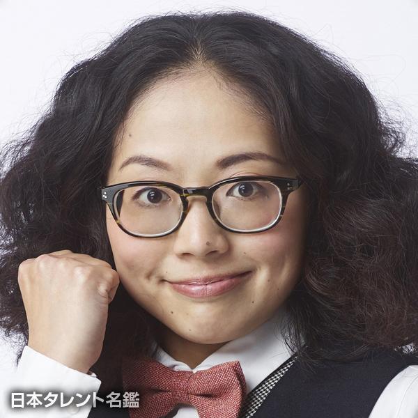 赤阪 侑子