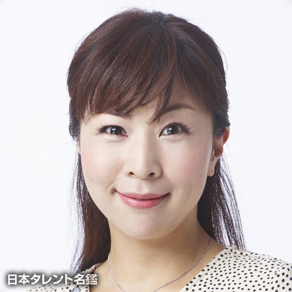 藤井 日菜子