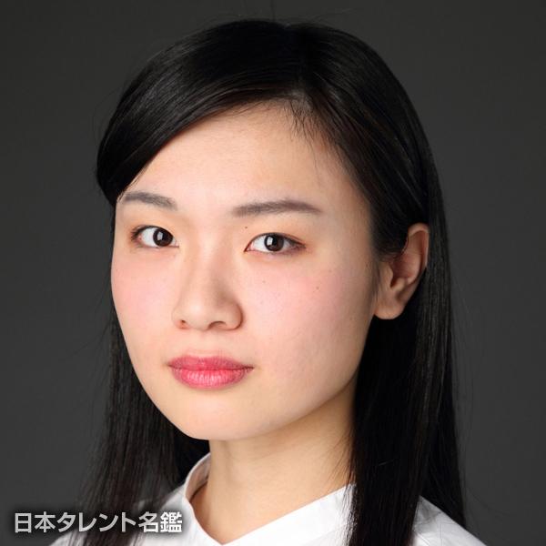 磯田 美絵