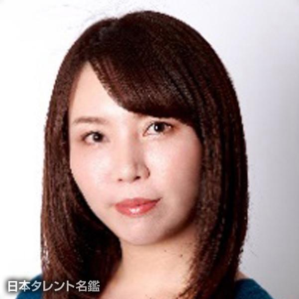 鶴田 真希