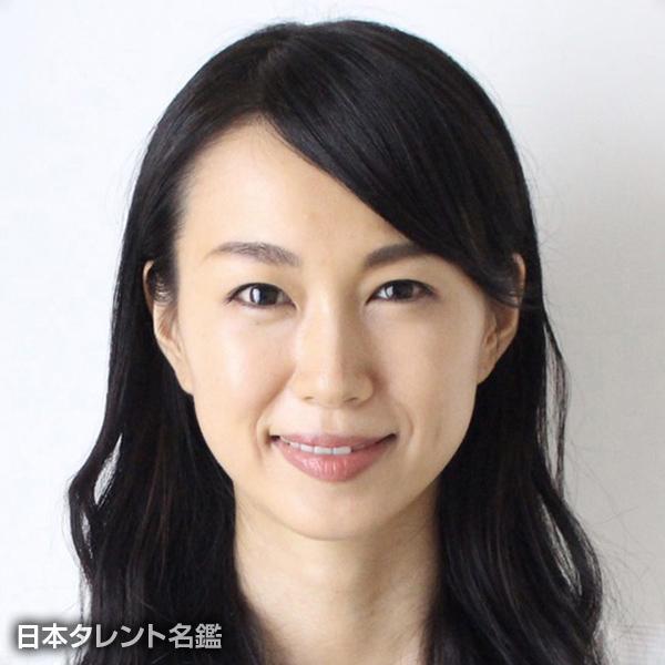 飯田 美幸