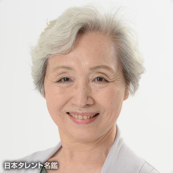 篠塚 登紀子