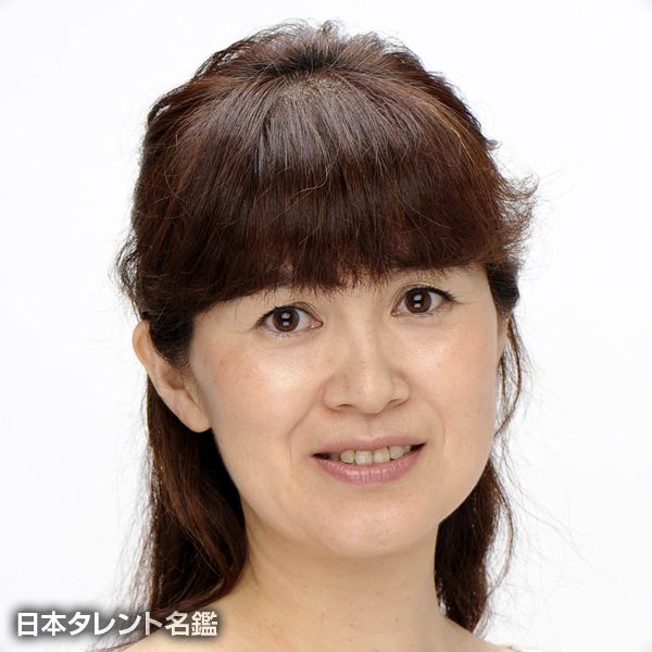 相沢 恵子