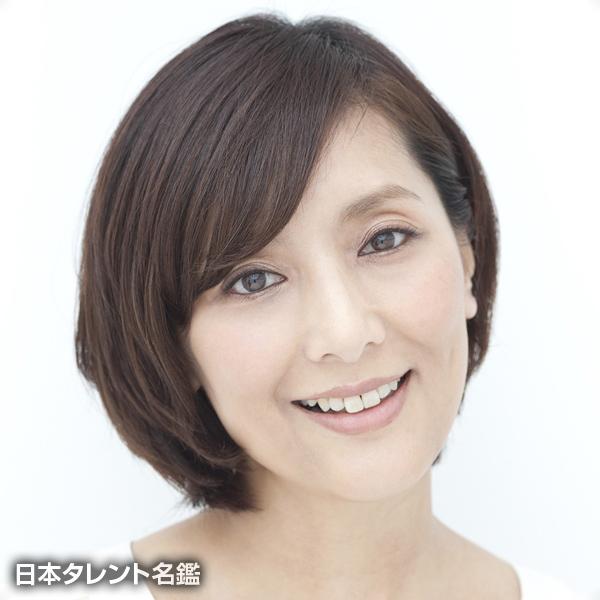 生田 智子