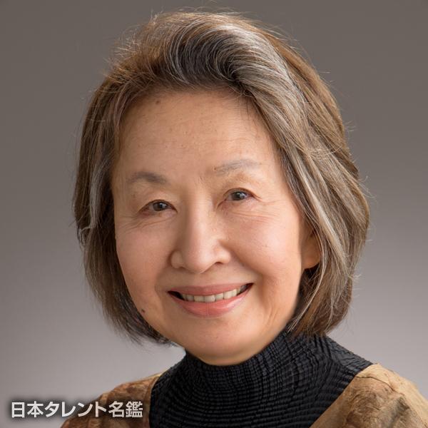 池田 昌子