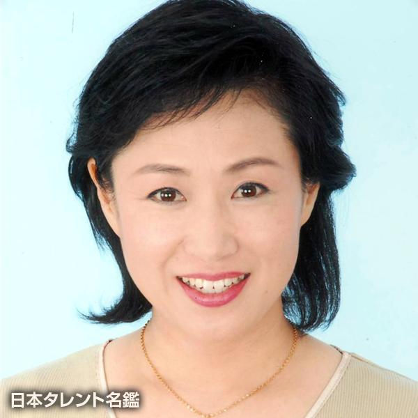 愛川 裕子