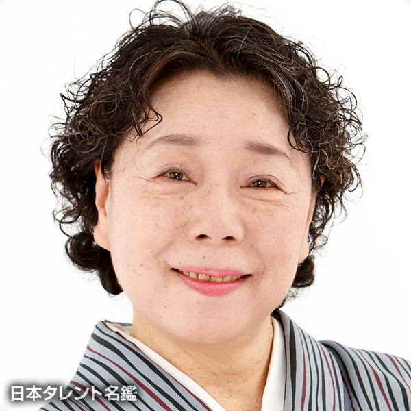 片岡 富枝