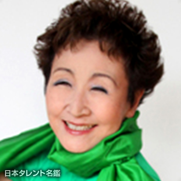 加藤 登紀子