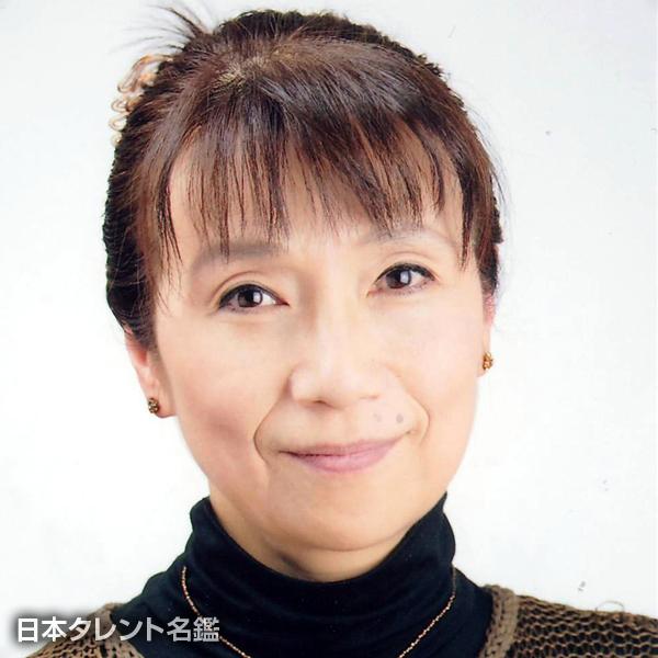 倉野 章子