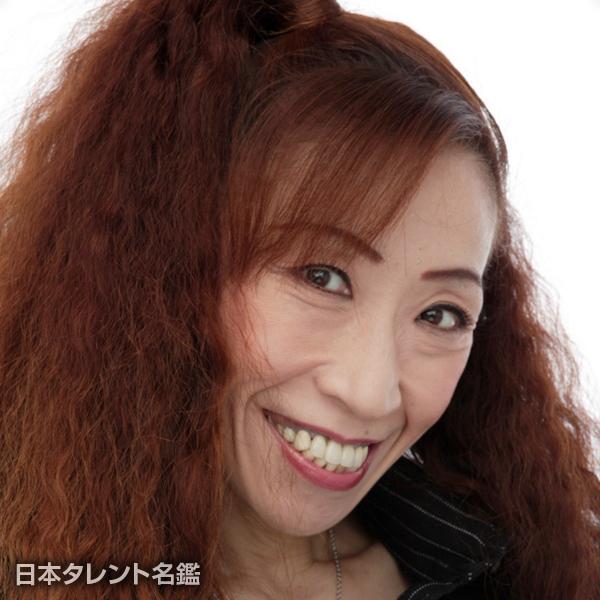 笹木 綾子