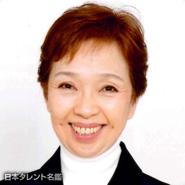 沢田 雅美