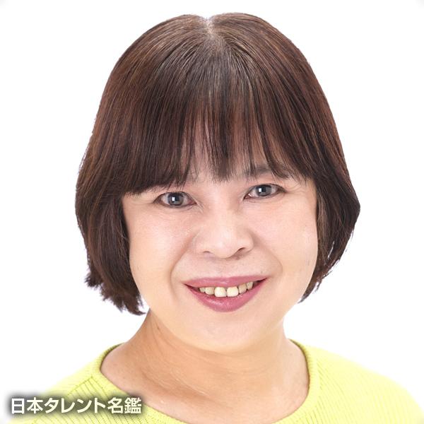 竹岡 良子