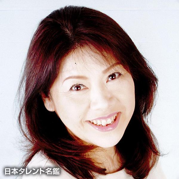 田島 麻美
