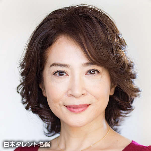 中田 喜子