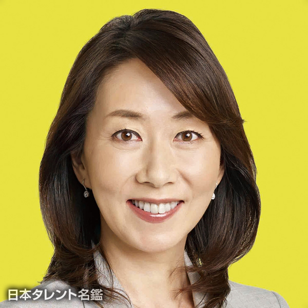 長野 智子