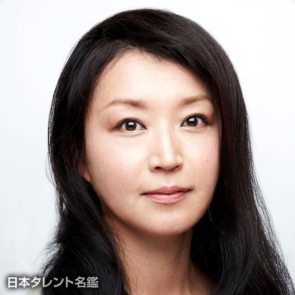 西牟田 恵