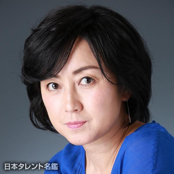 仁藤 優子