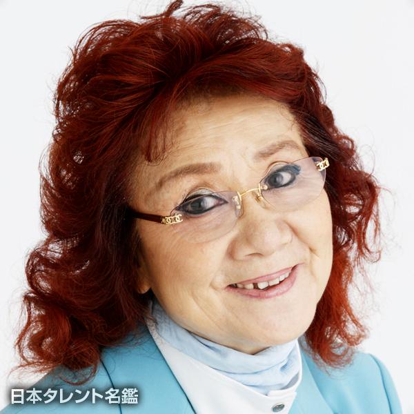 野沢 雅子
