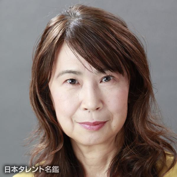 華岡 陽子
