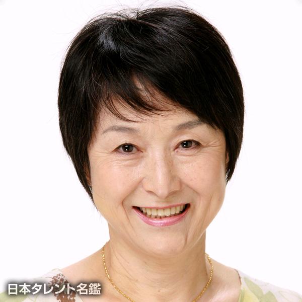 原田 千枝子