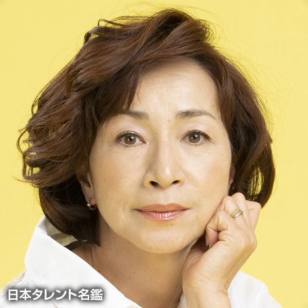原田 美枝子