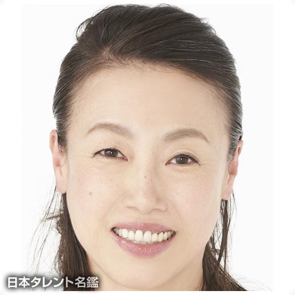 広岡 由里子