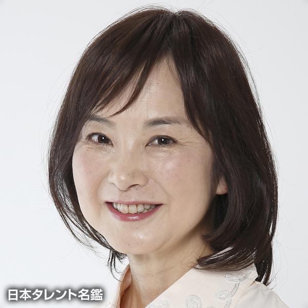 藤井 佳代子